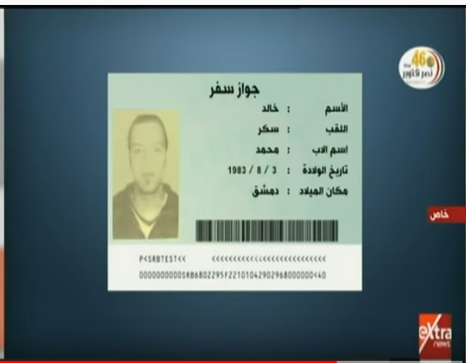 خالد محمد سكر