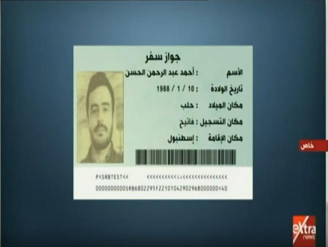 أحمد عبد الرحمن الحسن