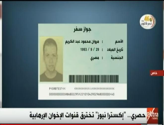مروان محمود عبد الكريم