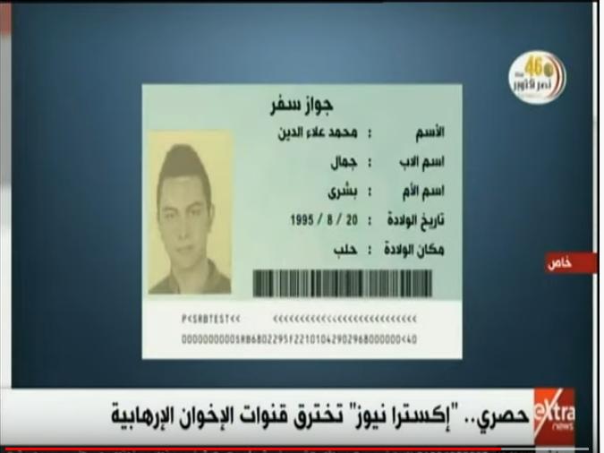 محمد جمال علاء الدين