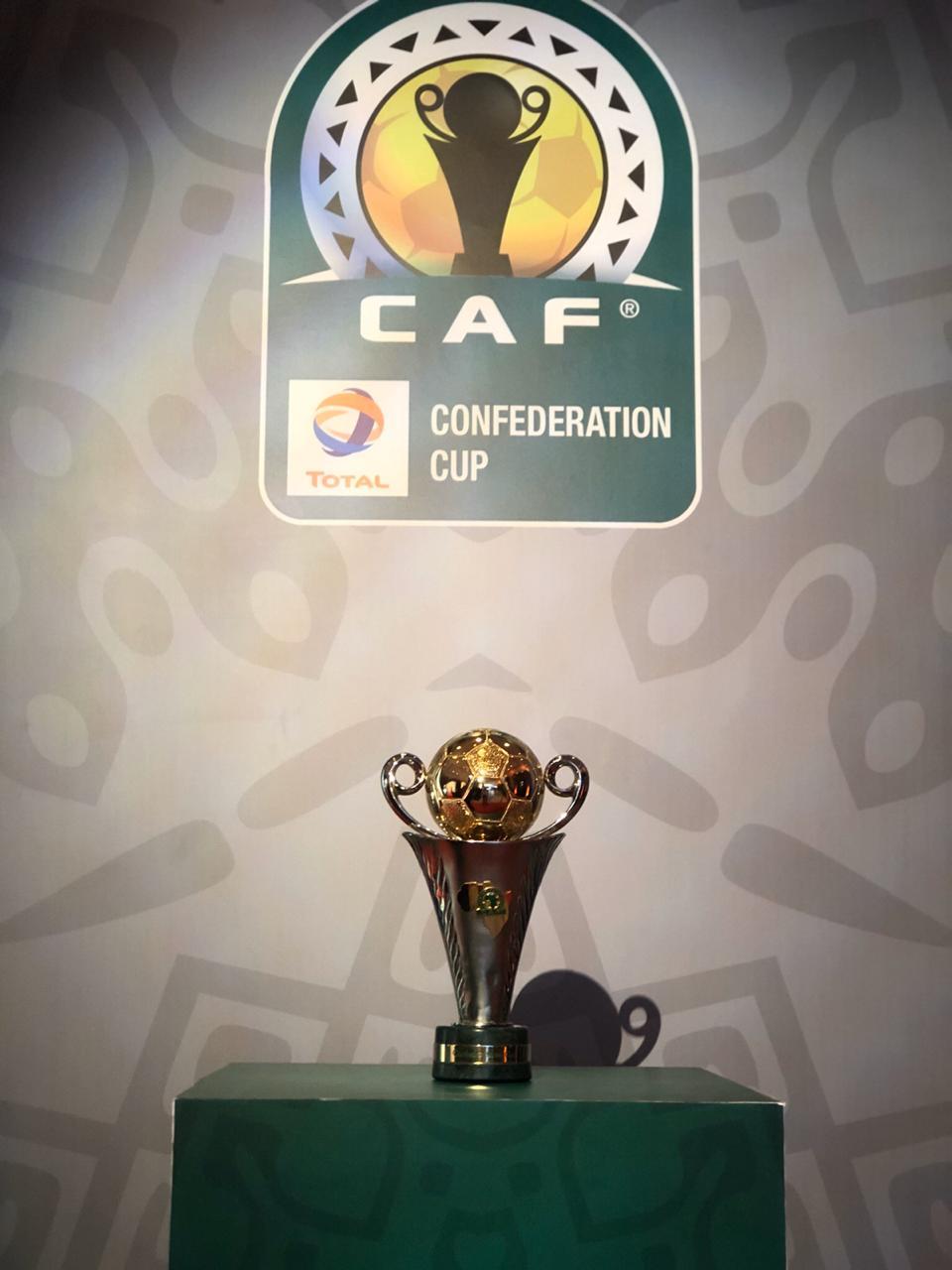 قرعة دوري أبطال أفريقيا.jpg 1