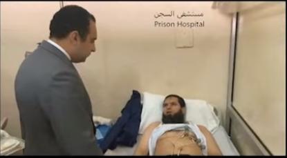 مستشفي السجن