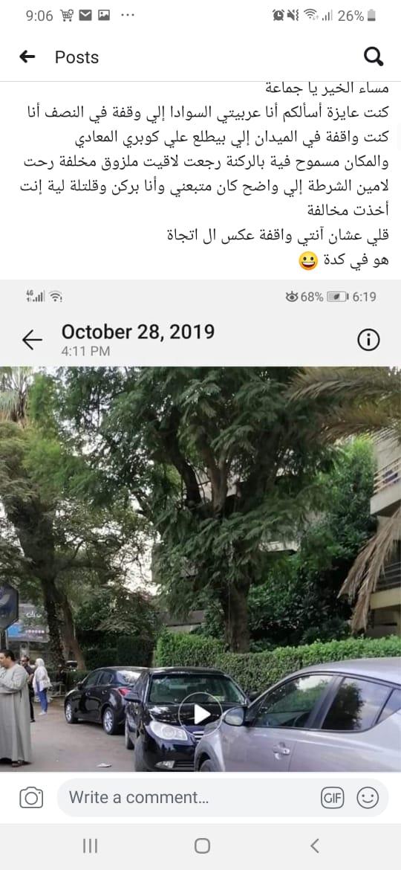 WhatsApp Image 2019-11-14 at 2.28.51 PM (1)