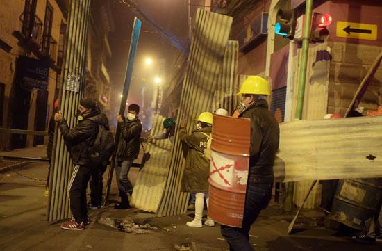 متظاهرون فى بوليفيا