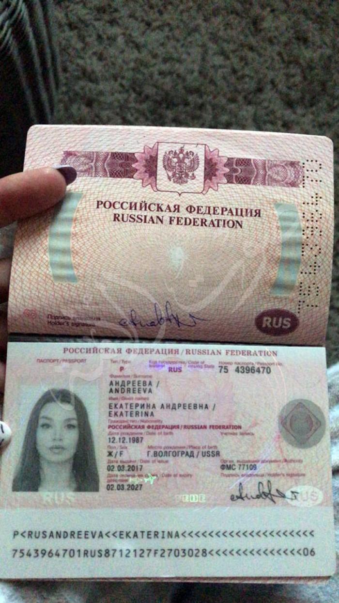 جواز سفر جوهرة مثبت به أسم الزوج الروسي