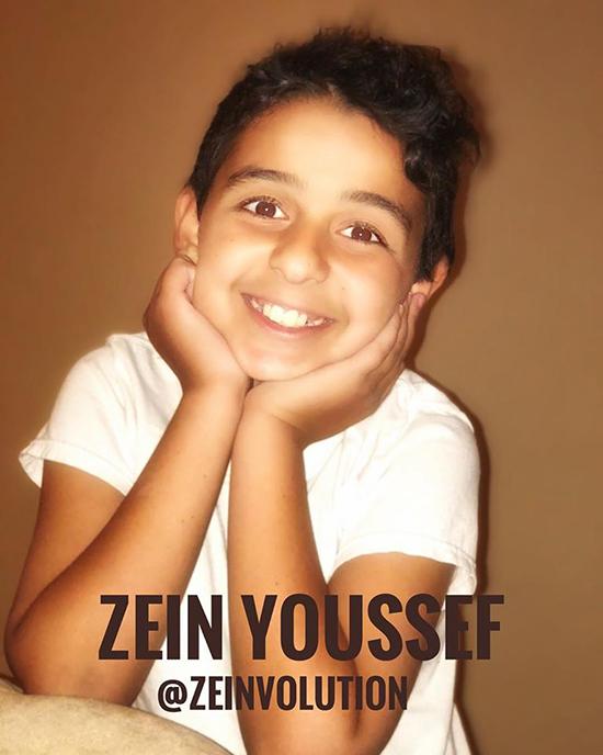 الطفل زين يوسف (21)