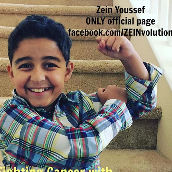 الطفل زين يوسف (3)