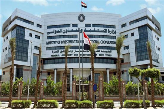وزارة التعاون الدولي