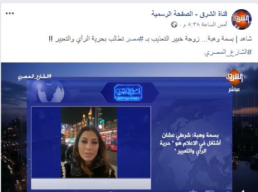 برنامج الشارع المصري