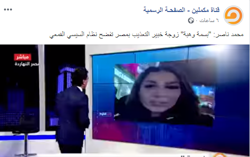 محمد ناصر قناه مكملين