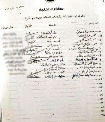 46953-امراء-الكتائب-المسلحة-التى-اصدرت-فتوى-شرعية-باهدار-دم-عبد-الفتاح-يونس