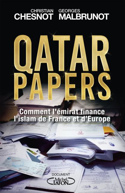أوراق قطر