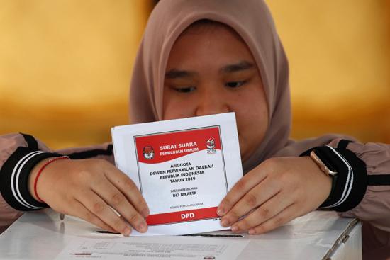 إندونيسيا (3)