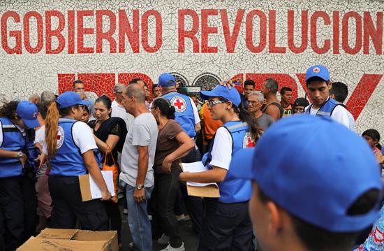 فنزويلا (7)