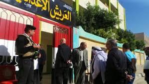 الانتخابات فى سيناء