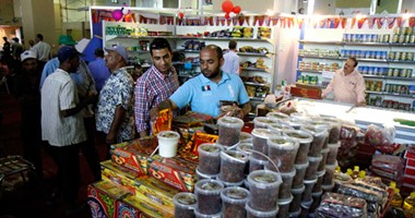 سوبر ماركت اهلا رمضان