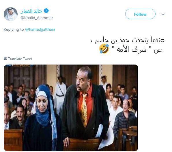 خالد العمار
