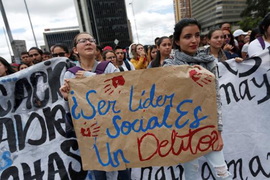 جانب من الاحتجاجات والعنف فى كولومبيا (5)