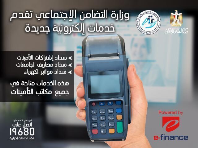 f2563ab6-99b8-4804-9571-17427f0004b4