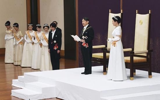 امبراطور اليابان  (5)