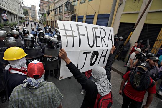 هندوراس  (8)