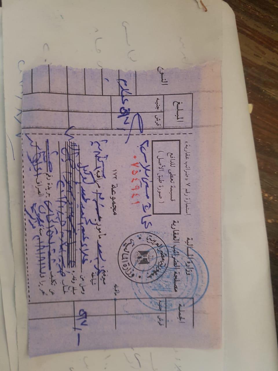 أزمة مشروع سيتي بالاس بالإسكندرية (16)