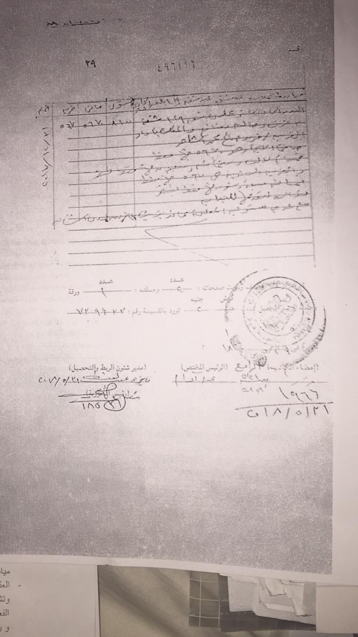 أزمة مشروع سيتي بالاس بالإسكندرية (87)
