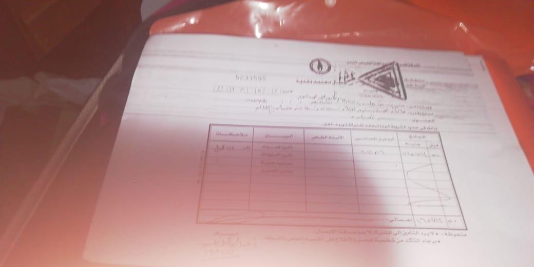 أزمة مشروع سيتي بالاس بالإسكندرية (131)