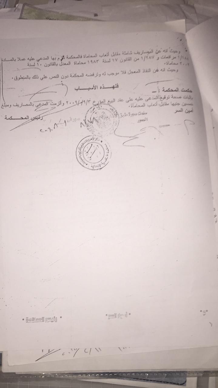 أزمة مشروع سيتي بالاس بالإسكندرية (79)