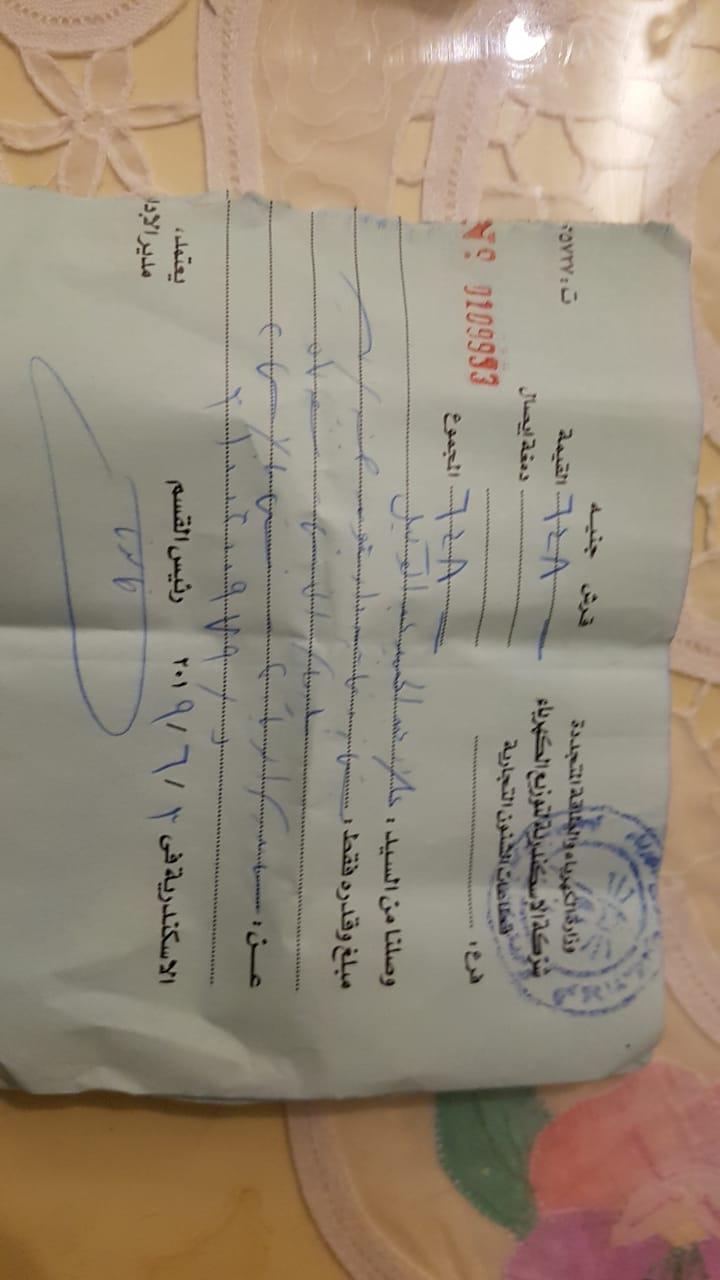 أزمة مشروع سيتي بالاس بالإسكندرية (18)