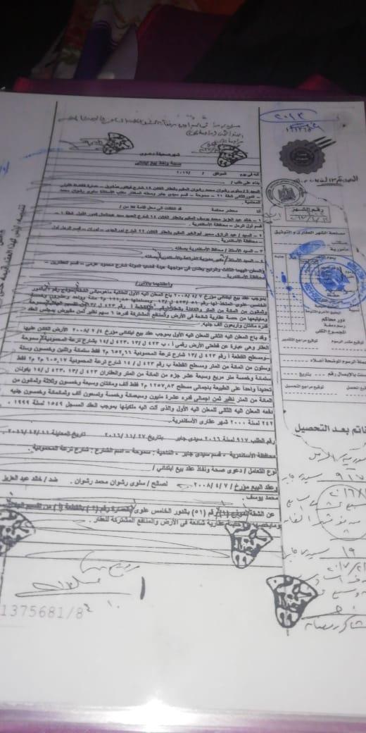 أزمة مشروع سيتي بالاس بالإسكندرية (1)