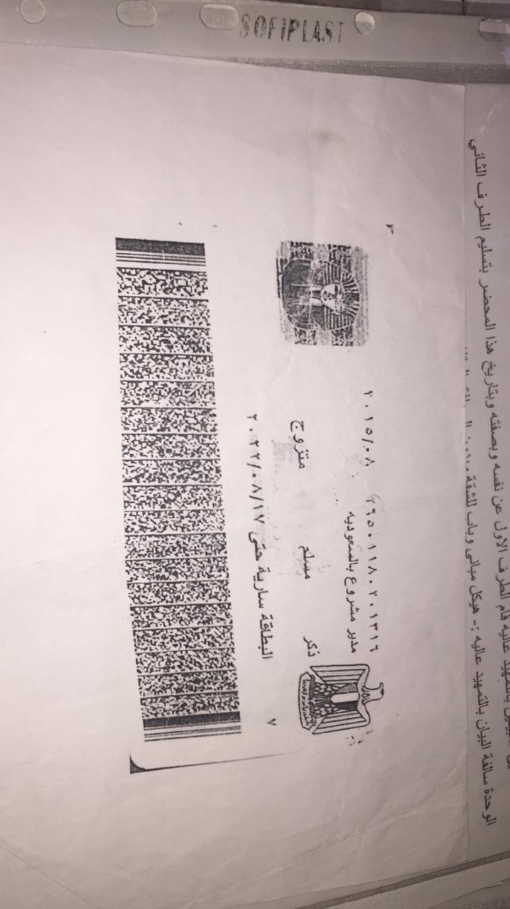 أزمة مشروع سيتي بالاس بالإسكندرية (84)