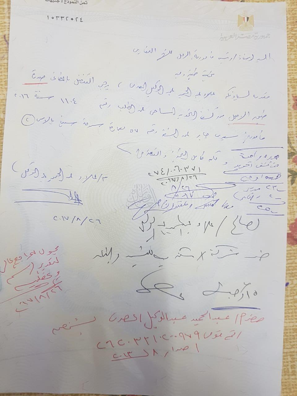 أزمة مشروع سيتي بالاس بالإسكندرية (34)