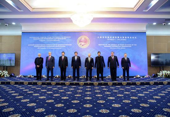 صورة تذكارية لزعماء قمة منظمة شنجهاى للتعاون