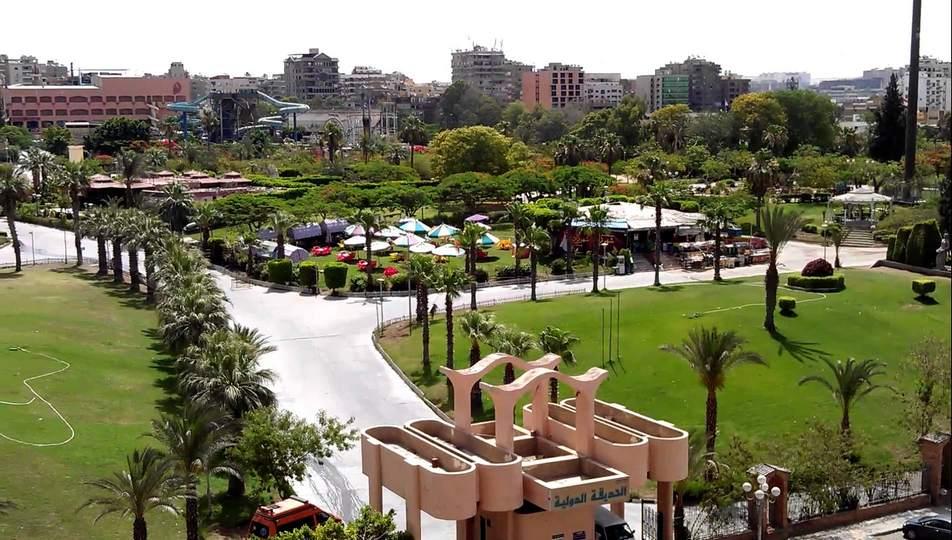 international-garden