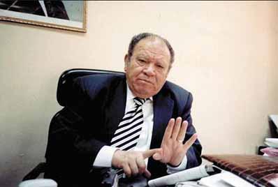 الدكتور عبد السلام جمعه أبو القمح
