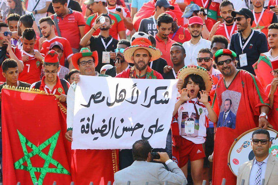 الجماهير تشكر مصر علي حسن الضيافه