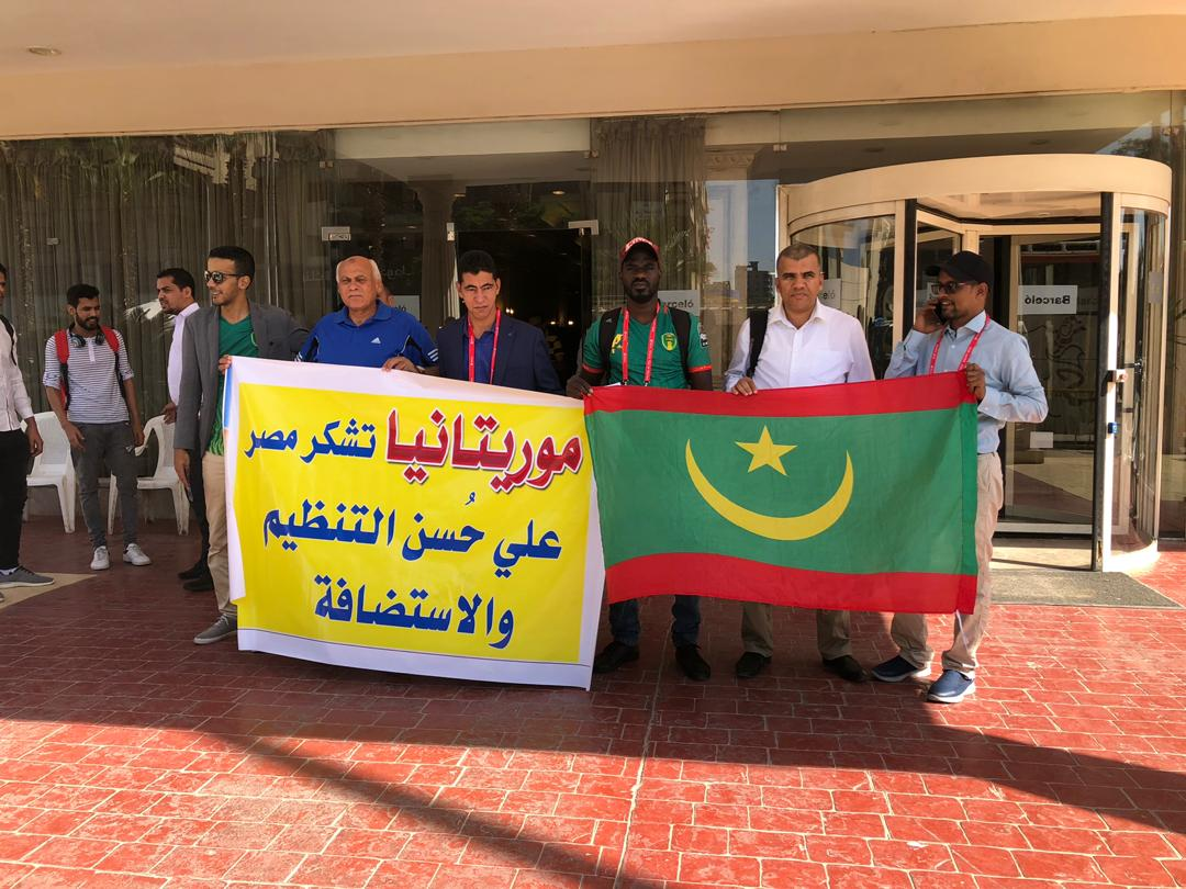 147556-موريتانيا  تشكر مصر -3