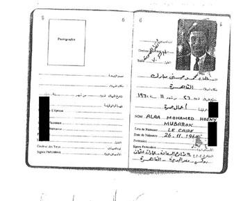 علاء مبارك وأوراق بنما