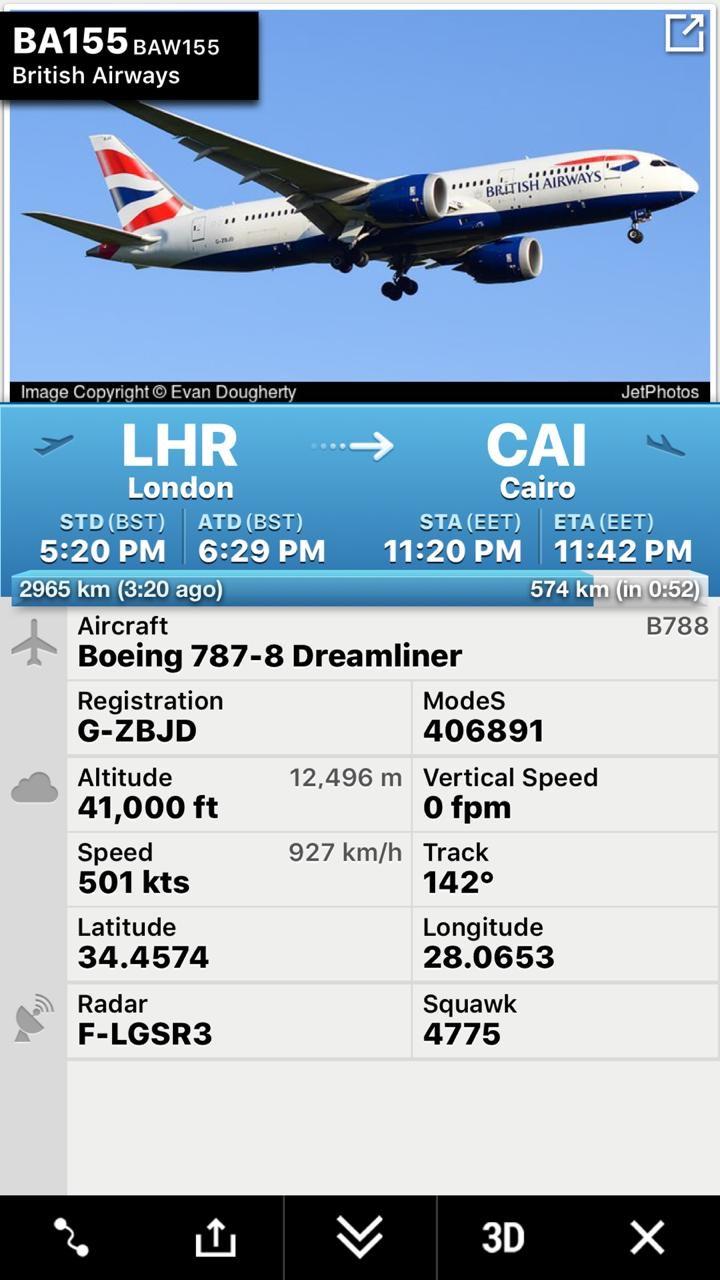 149603-صورة-لانطلاق-طائرة-الخطوط-البريطانية-من-مطار-هيثرو-إلى-القاهرة