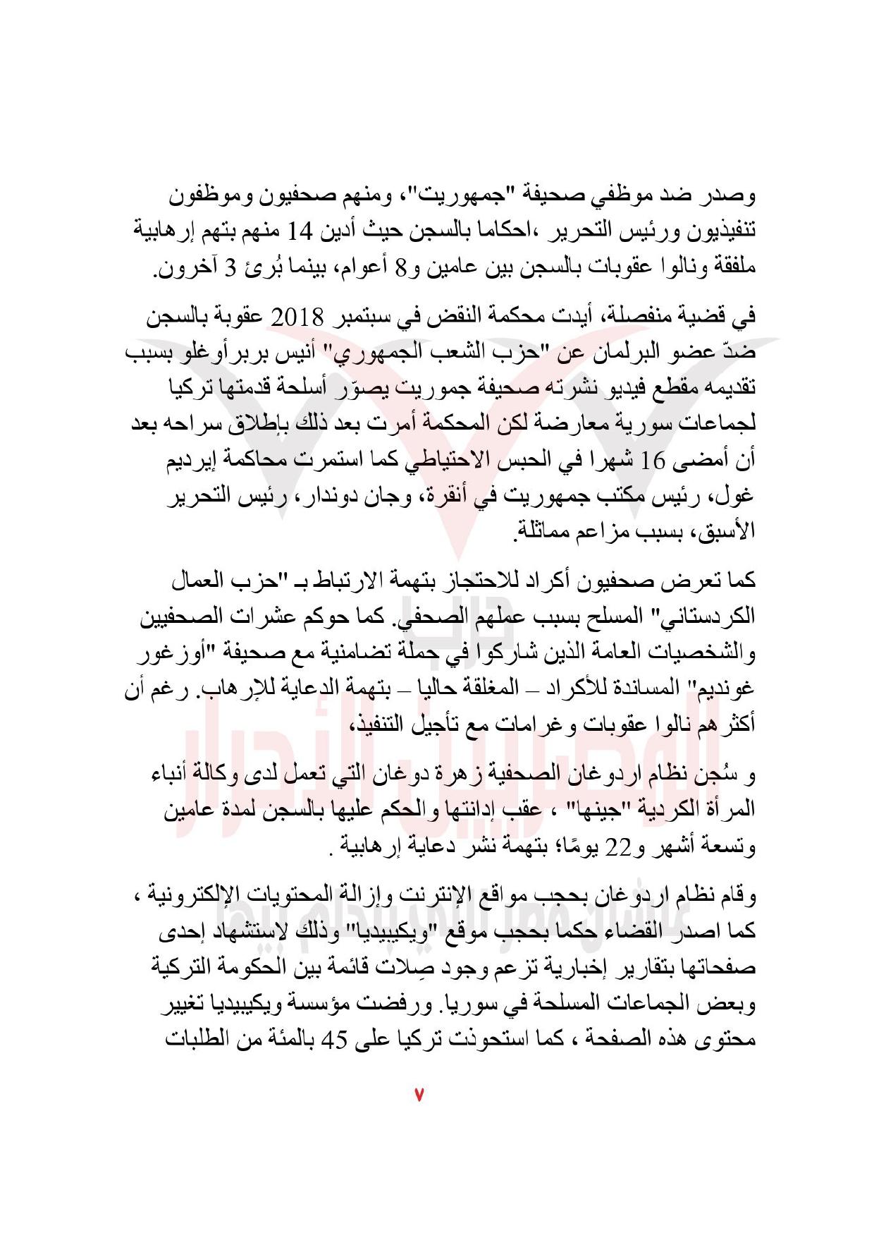 1-محول_page-0007