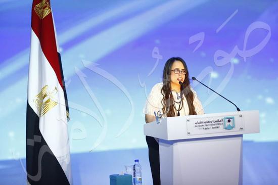 مؤتمر الشباب (30)
