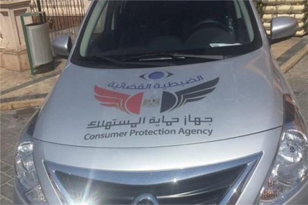 سيارات الضبطبة القضائية لجهاز حماية المستهلك
