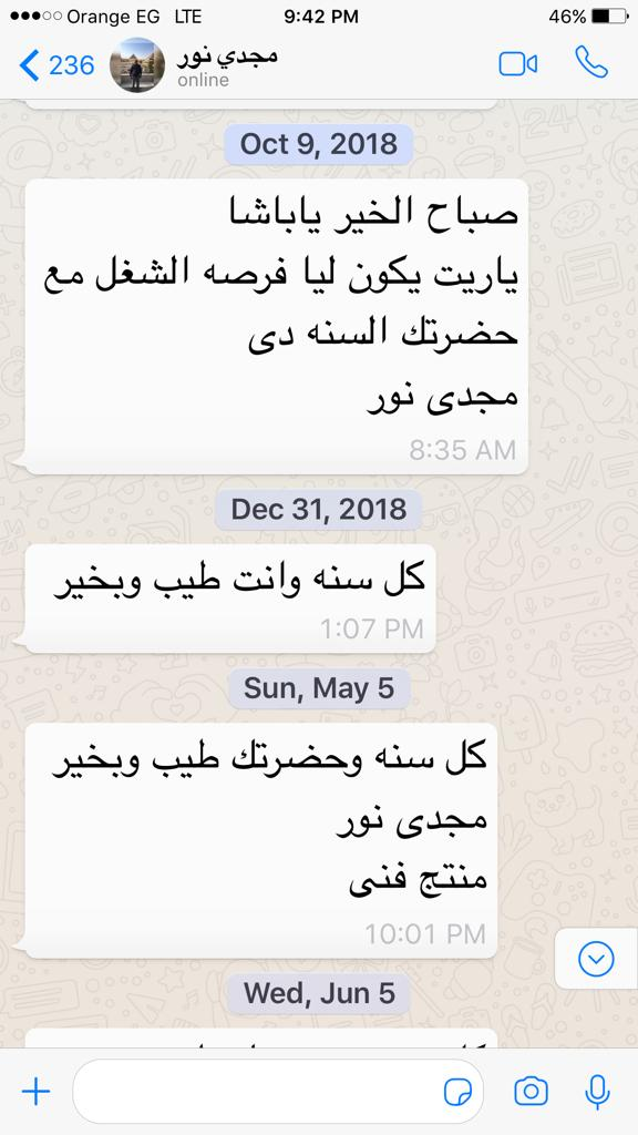 WhatsApp Image 2019-09-11 at 11.57.33 AM