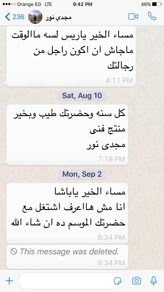 WhatsApp Image 2019-09-11 at 11.57.34 AM (2)