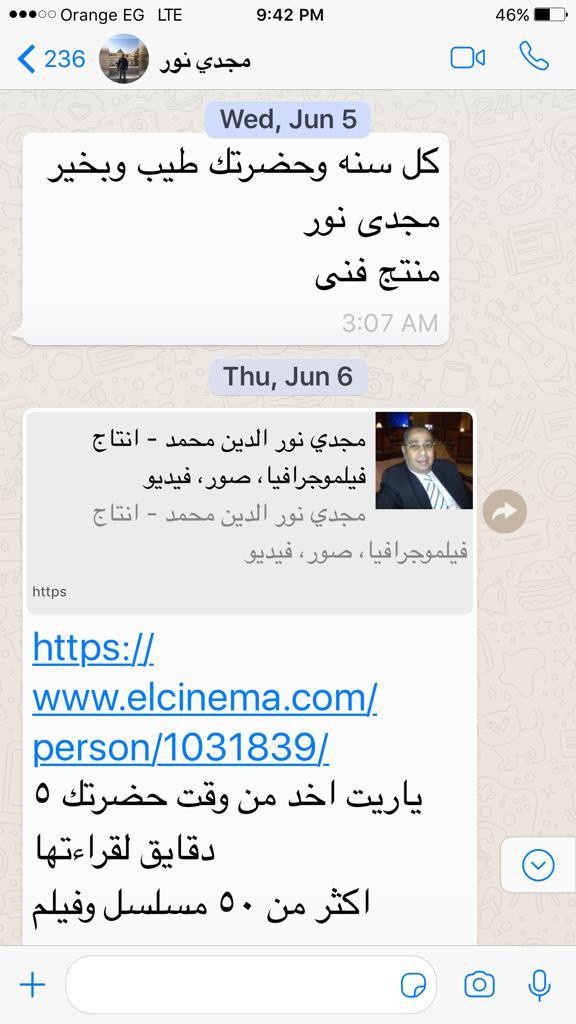 WhatsApp Image 2019-09-11 at 11.57.33 AM (1)