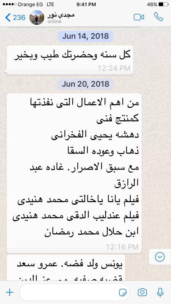 WhatsApp Image 2019-09-11 at 11.57.32 AM (2)