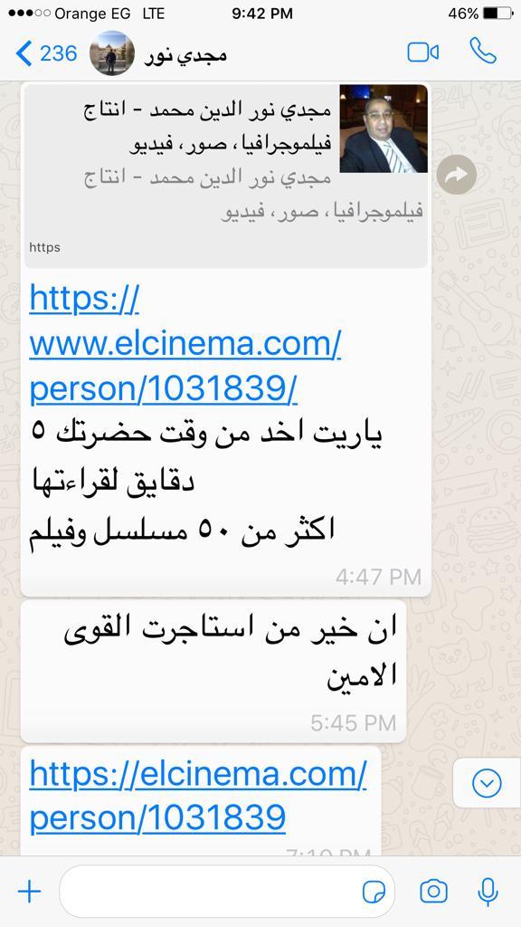 WhatsApp Image 2019-09-11 at 11.57.33 AM (3)