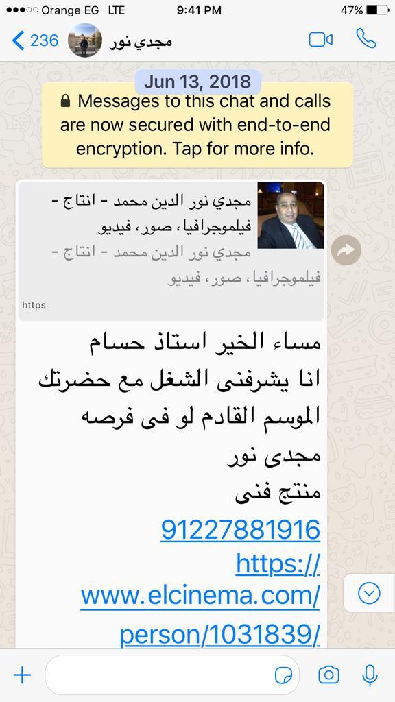 WhatsApp Image 2019-09-11 at 11.57.32 AM (1)