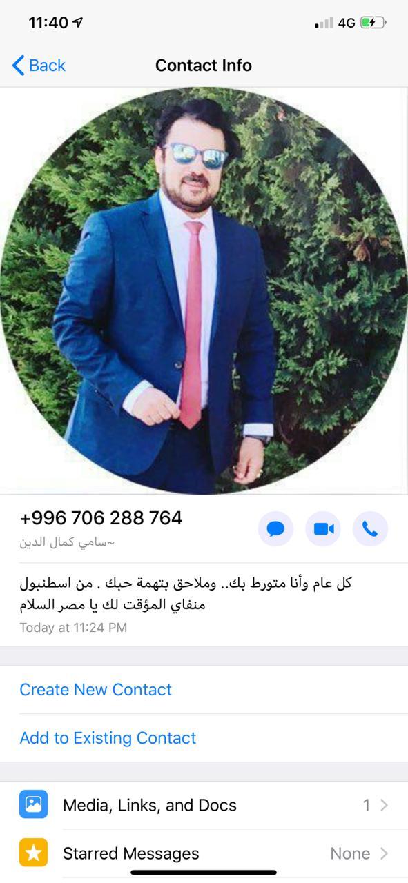 زوجة محمد على تطالبه فى رسالة صوتية  برعاية بناته (2)